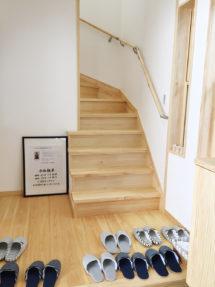 奈良、木の家、注文住宅、完成見学会