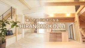 奈良注文住宅、木の家