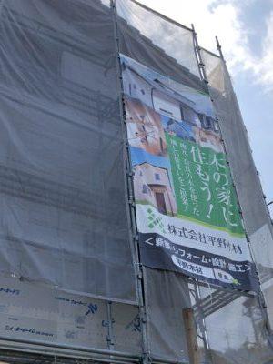 奈良の木の家.注文住宅.奈良の工務店