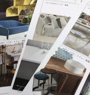 建築カラー、課題、トーン、色相、株式会社平野木材、奈良の木の家、奈良の新築注文住宅