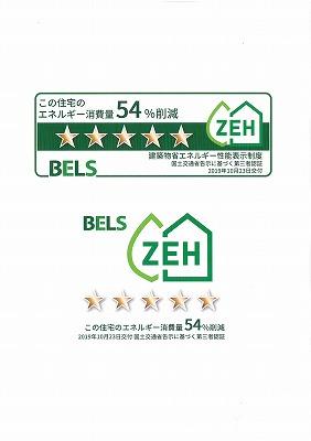 奈良の木の家、奈良の新築注文住宅、幸せ家族を育む家、奈良の工務店、自然素材の家、木と漆喰の家、奈良で建ててよかった工務店、奈良で信頼できる工務店、パッシブデザイン、奈良大規模リホーム、収納、建築カラー、古民家リノベーション、利き脳、オーガナイズ、耐震リフォーム、耐震補強,、ZEH