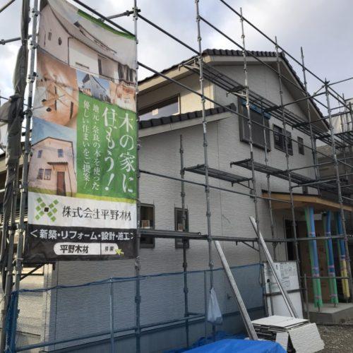 奈良で長期優良住宅なら平野木材
