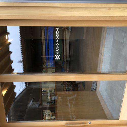 奈良で木製ドアなら平野木材