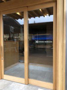奈良で木製ガラス引き戸なら平野木材