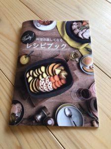 奈良オーダーキッチンなら平野木材