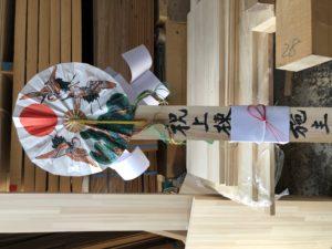 奈良で棟上げなら平野木材