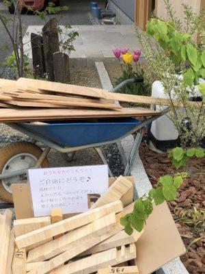 奈良ステイホーム平野木材