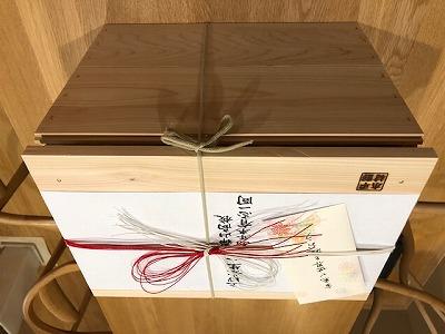 奈良で郡山高校OBの工務店なら平野木材