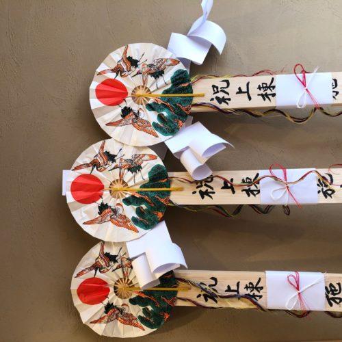 奈良工事の安全とお客様の幸せを願う平野木材