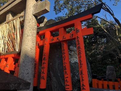 奈良で新築注文住宅の会社なら平野木材