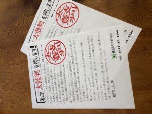 奈良で理想の家づくりなら平野木材へ