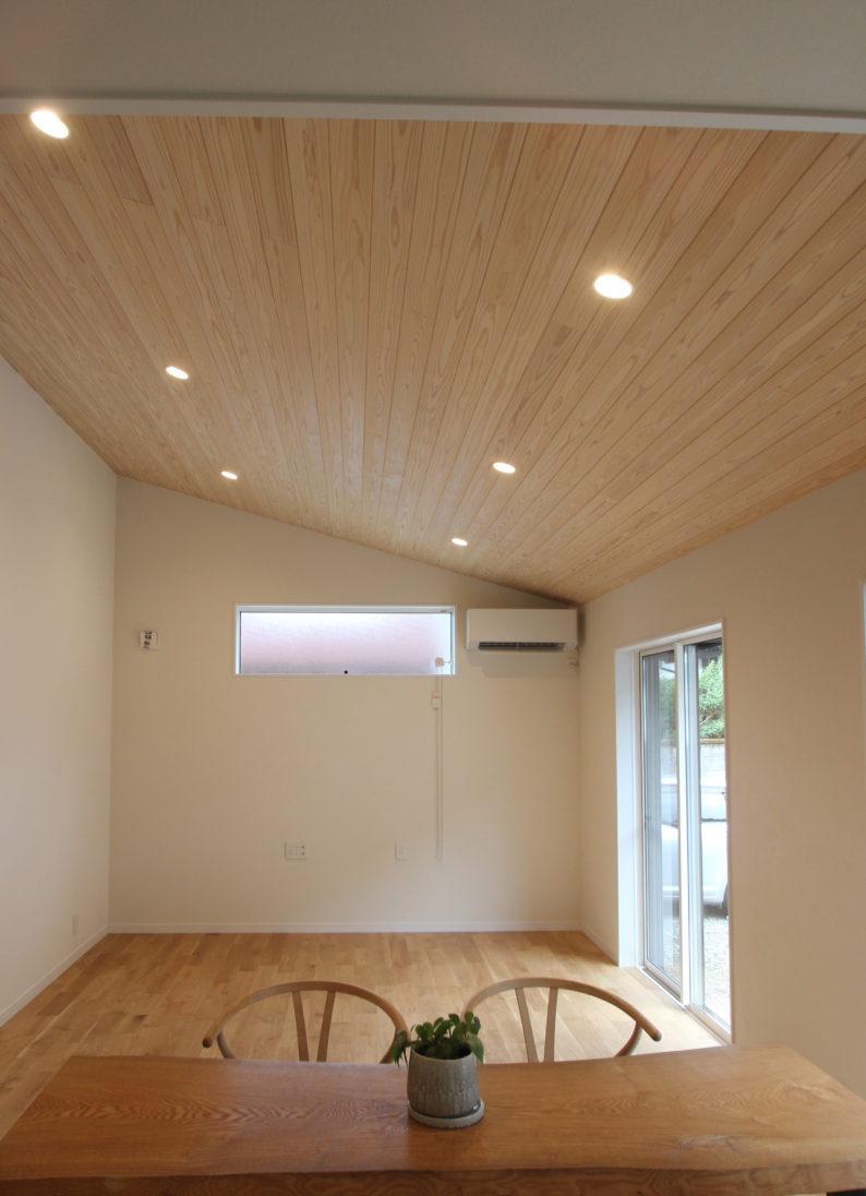 奈良で木の家注文住宅勾配天井自然素材のリビングなら平野木材