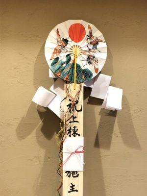 奈良で木の家注文住宅の工務店の上棟なら平野木材